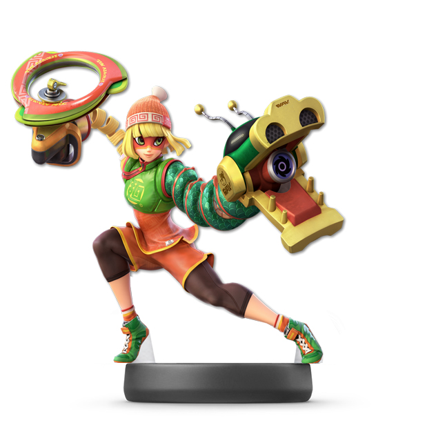 Min Min visible sur amiibo-collection.com