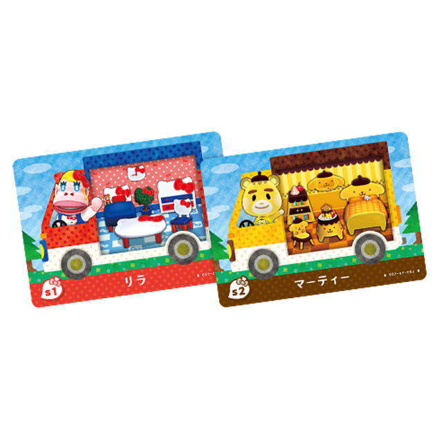Voir l amiibo Cartes Animal Crossing - éditon Sanrio