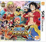 Jaquette du jeu One Piece : Super Grand Battle ! X