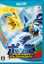 Jaquette du jeu Pokkén Tournament