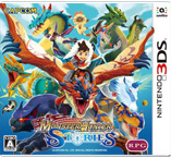 Jaquette du jeu Monster Hunter Stories