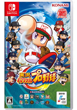 Jaquette du jeu Jikkyou Powerful Pro Baseball